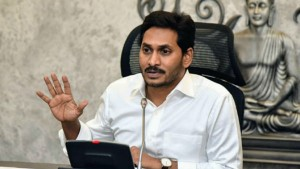 Ap Government To Borrow Rs 5 000 Crore From Hudco To Buy Land For Poor