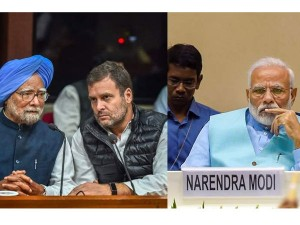 Reactions On Budget 2020 Including Pm Modi What Leaders Said