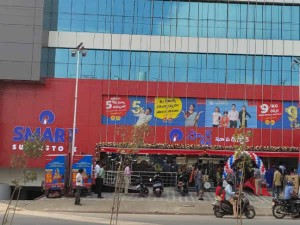 Reliance Smart Super Market Launched In Hyderabad S Bandlaguda Jagir On Friday 29 February