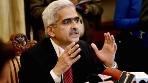 Shaktikanta Das Announces 75 Bps Cut To 4