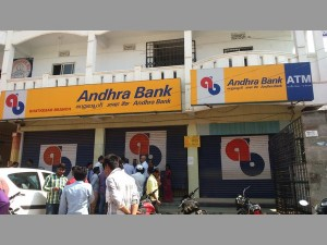 Merger Of 10 Public Sector Banks Know About Andhra Bank