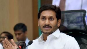 Corona Reliance Contributes Rs 5 Crore To Andhra Pradesh Cm Relief Fund