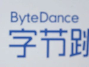 Bytedance Reported To Have Revenues Of Dollar 17 Billion