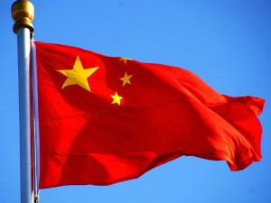 License For Chinese Products Import Ministry Of Commerce Preparing Guidelines