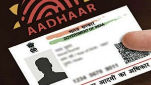 How You Can Get A Visiting Card Size Aadhaar Card