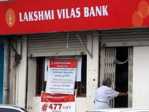 Rbi May Consider Icici Kotak Mahindra To Bail Out Lakshmi Vilas Bank